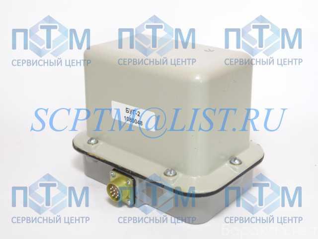 Продам: БУГ-2 Блок управления горизонтированием