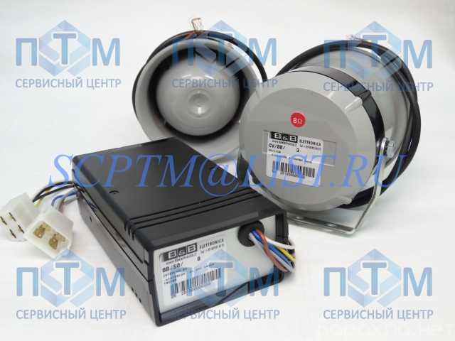 Продам: INTERСOM-04 2V 24V, INTERСOM-02, интерко