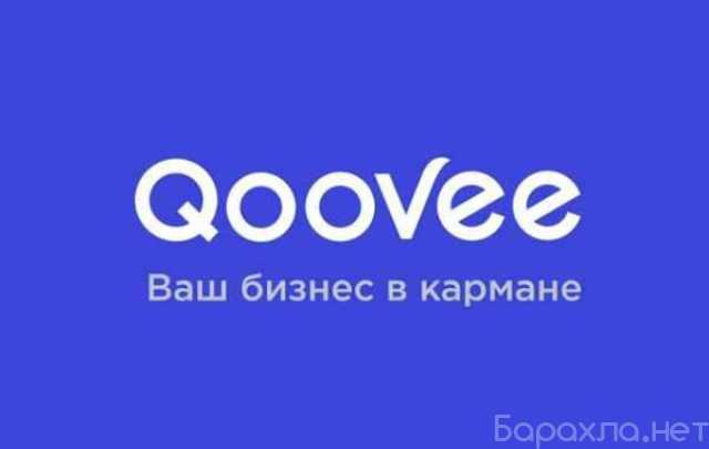 Продам: Оптовые поставщики дет вещей на Qoovee
