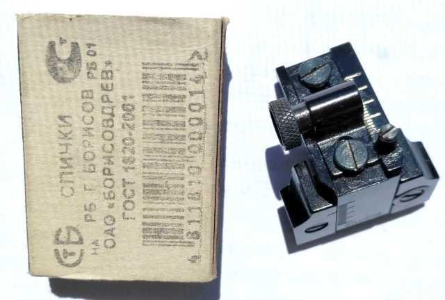 Продам: диоптрический целик Williams FP-336 (ори