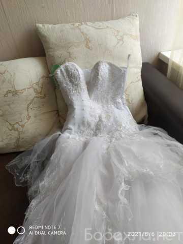 Предложение: Свадебное платье