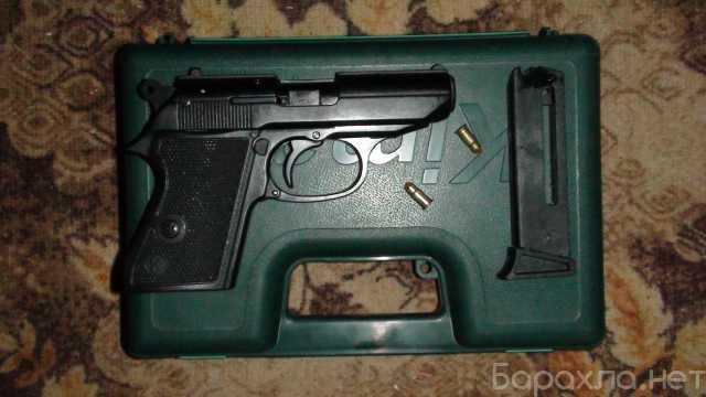 Продам: Сигнальный пистолет Walther + 1000 патро