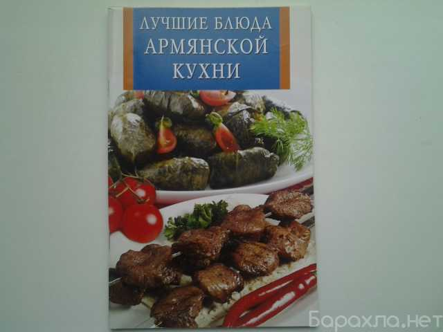 Продам: Брошюры с кулинарными рецептами. Ч.III