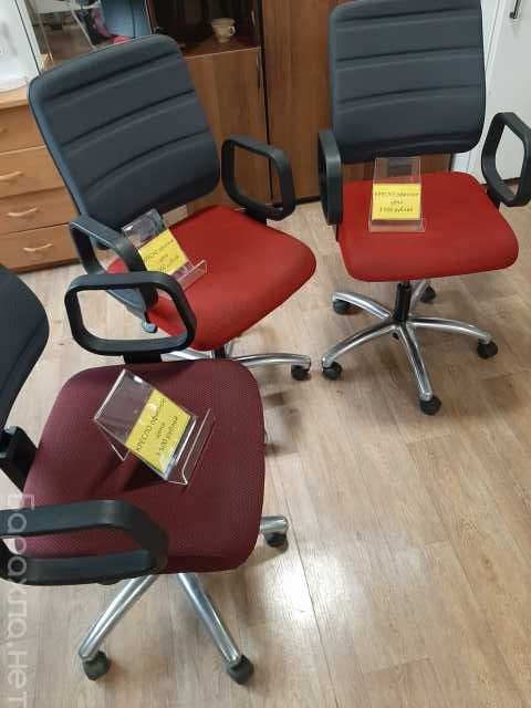 Продам: Кресло для офиса и для дома