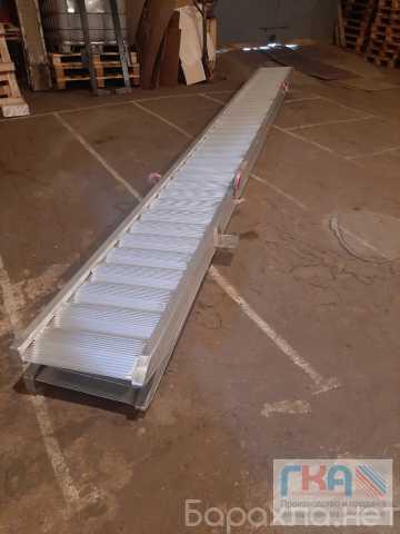 Продам: Аппарели алюминиевые 4500 кг
