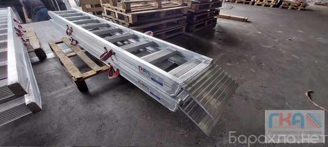 Продам: Аппарели алюминиевые 6000 кг на пару