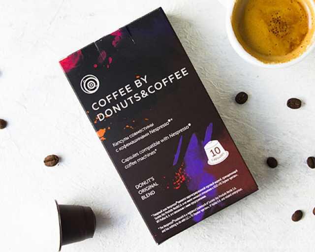 Продам: Кофе в капсулах Donat's and Coffe