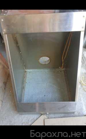 Продам: Зонт вытяжной металлический