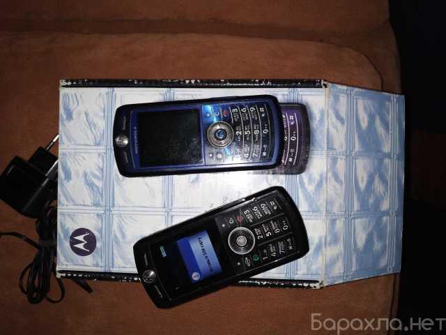 Продам: телефон