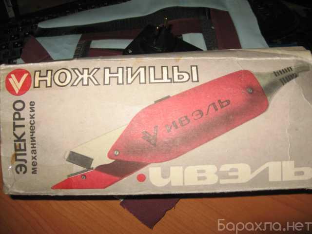Продам: Ножницы электромеханические