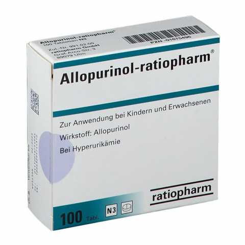 Продам: Аллопуринол из Германии по низкой цене