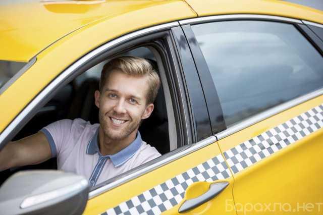 Вакансия: Ищу сменщика для работы в такси