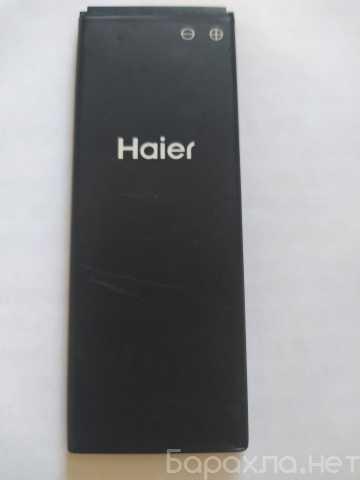 Продам: Аккумулятор для телефона Haier Aqua A40