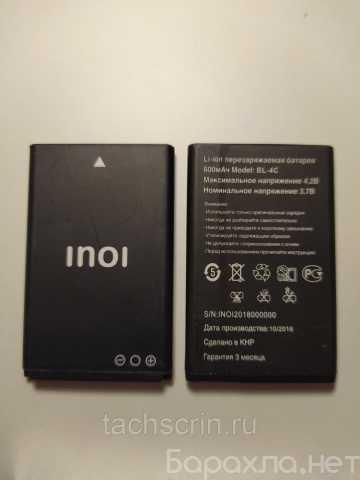 Продам: Аккумулятор для телефона INOI Модель 243