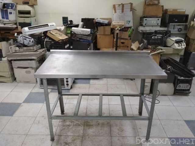 Продам: Столы 1200, 1500х600 мм. ( нерж.) - Б.У