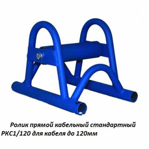 Продам: Ролик прямой кабельный стандартный