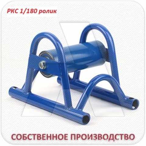 Продам: Ролик прямой кабельный усиленный