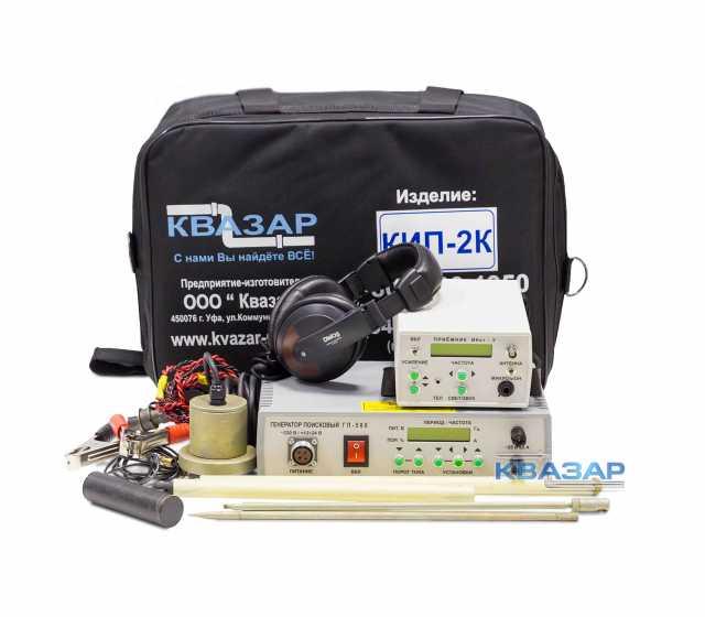 Продам: Комплекс измерительный поисковый КИП-2К