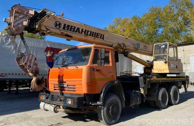 Продам: Продам автокран Ивановец, КС-45717 К-1