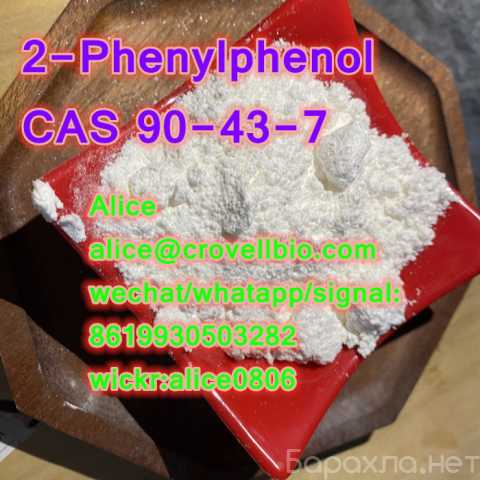 Отдам даром: 2-Phenylphenol CAS 90-43-7 supplier