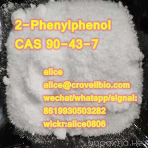 Отдам даром: 2-Phenylphenol CAS 90-43-7 factory