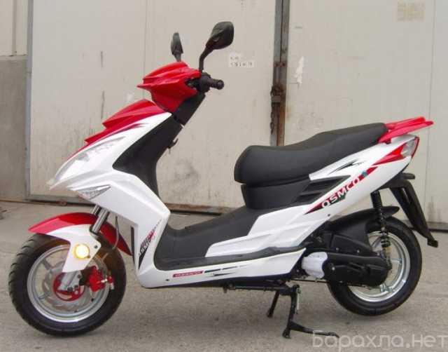 Куплю: Скутеры европейских и японских брендов