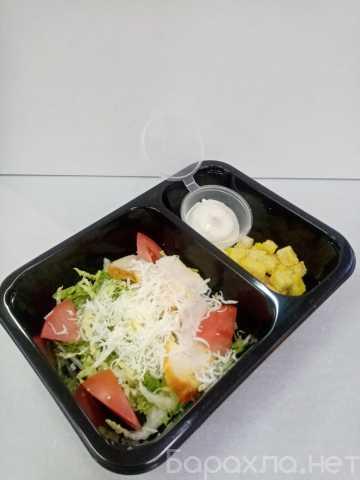 Продам: Завтраки, салаты, блюда в контейнерах