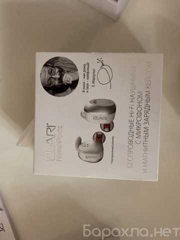 Продам: Наушники ELARI NanoPods