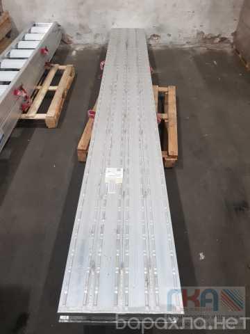 Продам: Аппарели для заезда техники 8 тонн