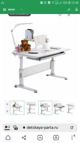 Продам: Растущие детские парты и кресла