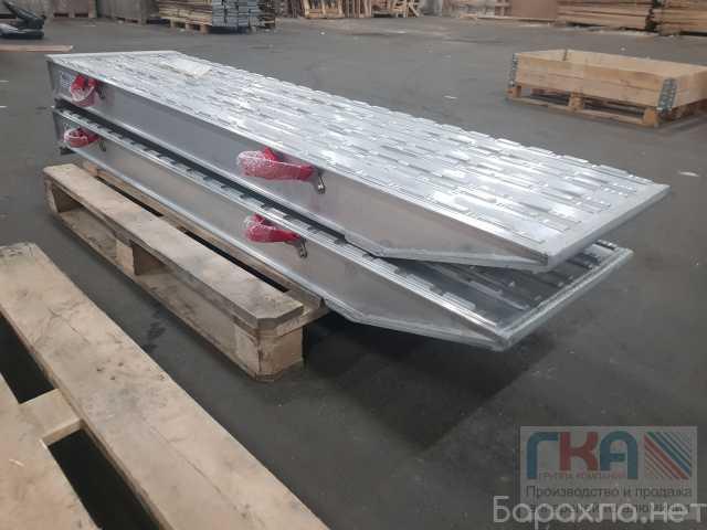 Продам: Аппарели для заезда техники 15 тонн