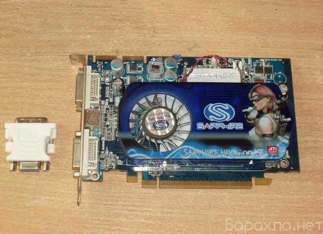 Продам: PCI-видеокарту