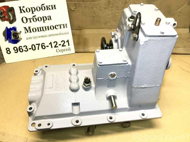 Продам: Коробка Отбора Мощности МП27-4215010-01