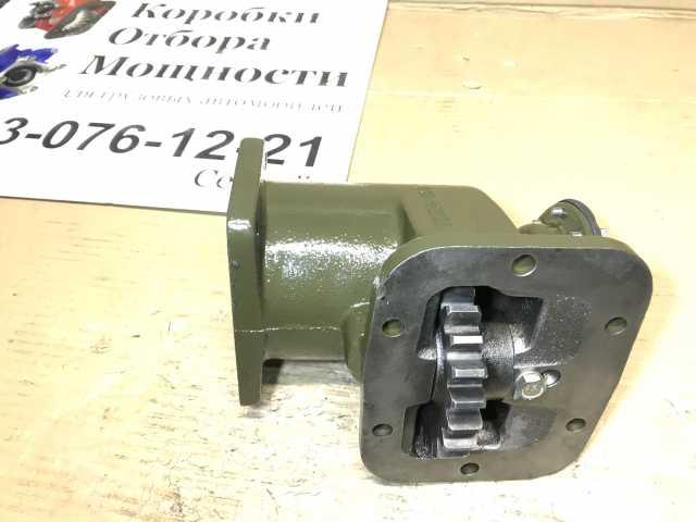 Продам: Коробку Отбора Мощности 5511-4202016 1-4