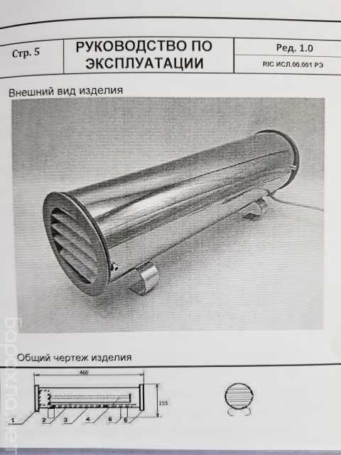 Продам: Облучателт-рециркуляторы воздуха