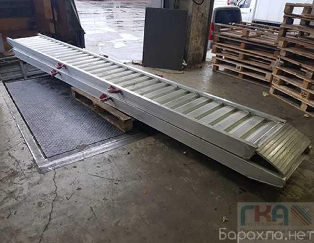 Продам: Сходни 6 тонн Длина 4000 мм