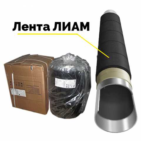 Продам: Лента Лиам мастично-полимерная