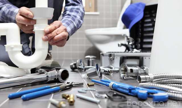 Вакансия: Сантехник слесарь