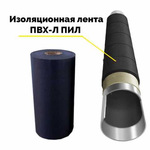 Продам: Лента ПВХ-Л