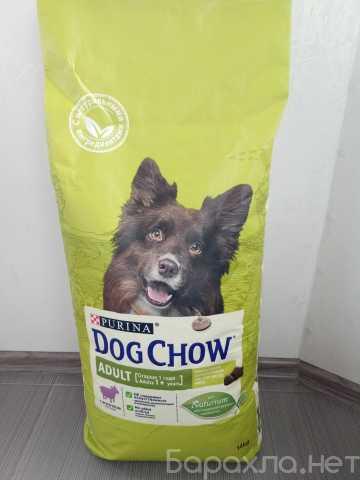 """Продам: Сухой корм для собак """"DOG CHOW""""мешок14кг"""