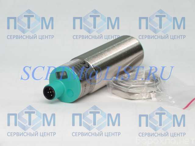 Продам: Датчик ультразвуковой UB2000-30GM-E5-V15