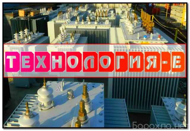 Продам: Ремкомплект для трансформатора 2500 КВА