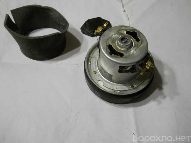 Продам: мотор от пылесоса